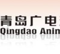 青島廣電動畫招聘項目組三維動畫師