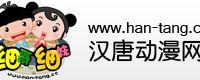 漢唐動漫網等67家涉嫌違法違規動漫網站被查處