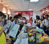 網媒記者走進國家(鄭州)動漫產業發展基地