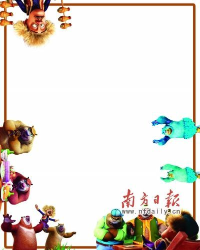 ppt 背景 背景图片 边框 模板 设计 相框 400_501 竖版 竖屏