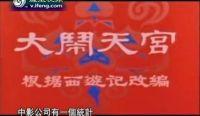 上海美术电影制片厂成功创作出多部国产动画片