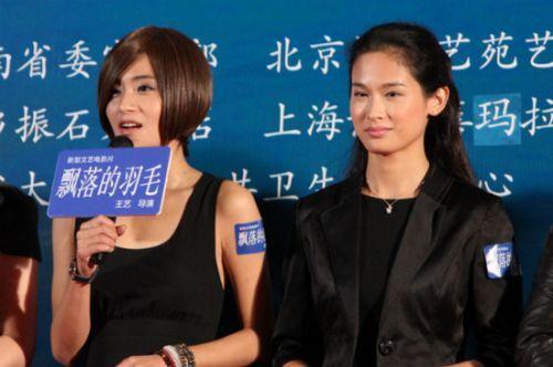 演员刘洋影子(图左)