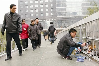 男子来京参加选秀不会报名 在天桥烧纸泄愤