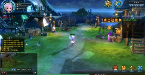 多变的天气系统让玩家产生身临其境