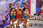 2013甘肃兰州国际车展——QQ飞车SSC超级联赛