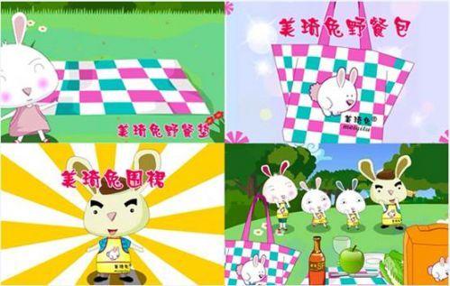 知名婴童户外品牌美琦兔推出系列动画