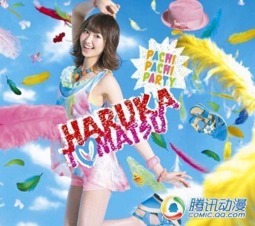 户松遥新单曲将于2014年1月发售