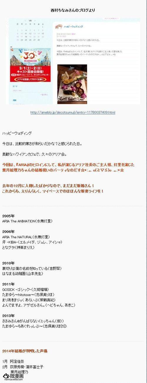 声优音乐图片2014年2月25日 9:40:39-2