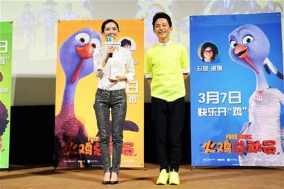 金沙国际华人娱乐平台 1