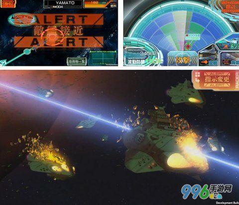 南梦宫:《宇宙战舰大和号2199》即将上架03