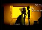 《时间都去哪儿了》MV动画版出炉