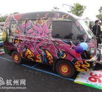 百位车主手绘动漫 为中国国际动漫节十周年庆生