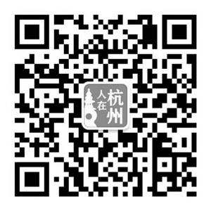 云顶娱乐官网 1