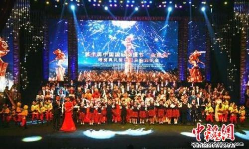 杭州动漫十年磨一剑树立中国动漫行业风向标
