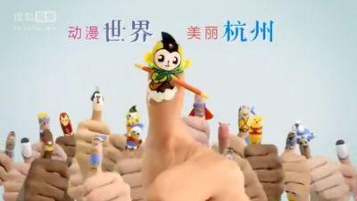 2014年第十届中国国际动漫节精彩回顾