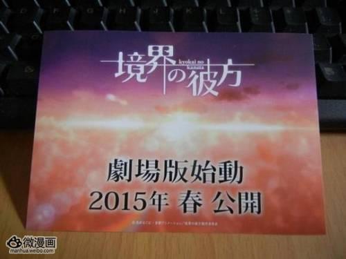 动画新番图片2014/7/1 下午4:34:29-1