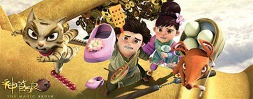 在即将上映的动画电影《神笔马良》中,马良不再孤军奋战,而是与一群小伙伴共同成长。图为电影海报。