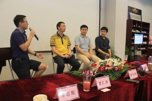游道易顺利进驻南京 欢聚游戏谷行业沙龙开幕