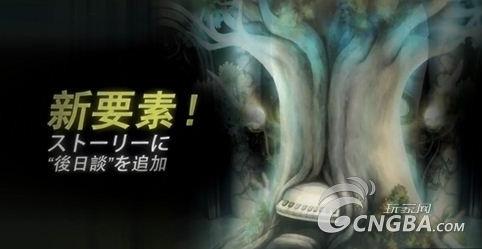 音乐节奏游戏《DEEMO》详情公开 冬季发售