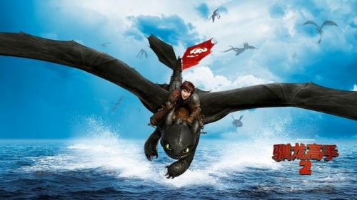 《驯龙高手2》票房破4亿 跃居内地动画票房季军