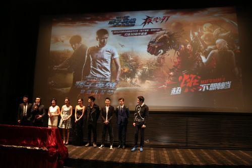 《疾风之刃》独家冠名《痞子英雄2》首映礼
