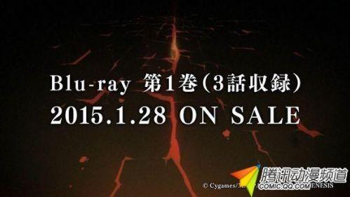 《巴哈姆特之怒》蓝光第一卷明年1月发售