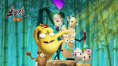 《土豆侠》入选广电总局2014年度优秀国产动画
