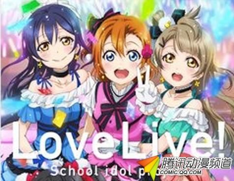 札幌雪祭将展出《Love Live!》雪人像