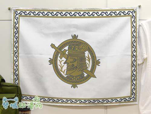 《亚尔斯兰战记》周边 帕尔斯王国旗帜等COSPA贩卖