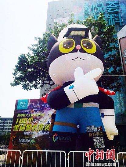 《黑猫警长》主题巡展北京站启动12日开幕(图)