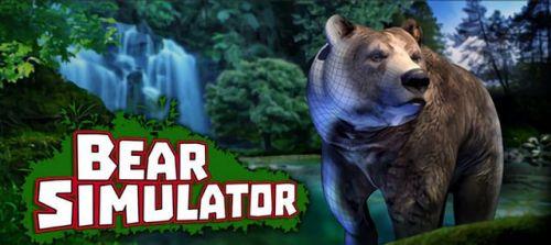 放过那只熊!《模拟熊生》停止更新