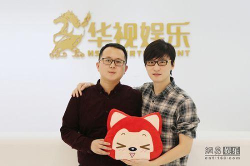 """""""狸爸""""徐瀚和华视娱乐总裁赵毅。"""