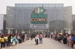 首届BJCC漫展端午节盛大举行