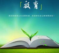 走進名動漫探索中國高端動漫游戲人才生產模式
