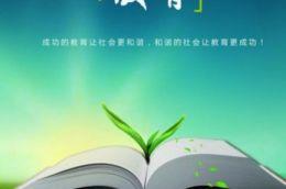 走进名动漫探索中国高端动漫游戏人才生产模式