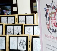 """影視動漫專業""""最美新華插畫展""""開幕"""