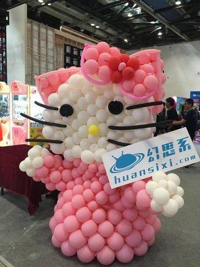 """幻思系亮相2016年""""动漫北京""""引关注"""