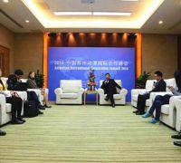 2016中国苏州动漫国际合作峰会在苏州隆重开幕