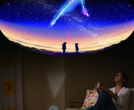 《你的名字.》官方和日本世嘉homestar联手推出星空投影仪