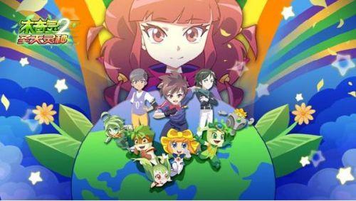《木奇灵2圣天灵种》登陆江苏优漫卡通