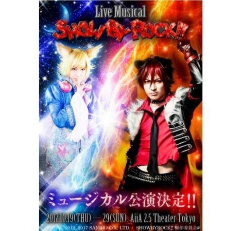 红蓝CP!音乐剧《SHOW BY ROCK!!》视觉图公开