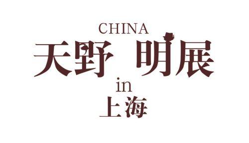 澳门新莆京娱乐app 1