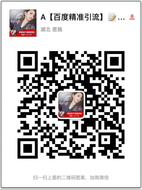 新建 microsoft office word 97 - 2003 文档 (3)3810