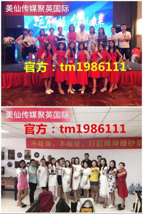婷大9.1传媒招商2319