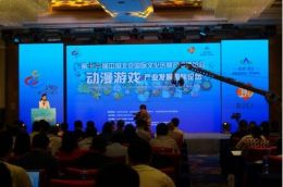 北京动漫游戏产业逐步实现以创新创意为驱动