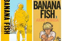 《BANANA FISH》TV动画化决定 2018年播出