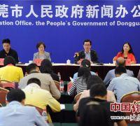 第九届中国国际漫博会定于11月9日至11日在广东东莞市举行