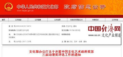 www.468.net 2