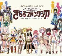 手机游戏《Kirara Fantasia》将于12月上旬上线