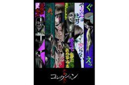 TV动画《伊藤润二 Collection》公开第2弹声优阵容